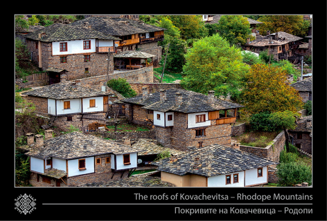 Postcards – Traditional Bulgarian architecture
