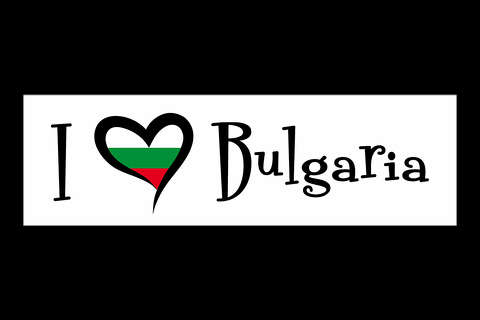 Bookmarks - Bulgaria