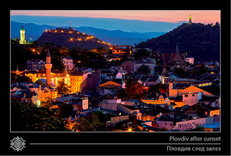 Postcards – Plovdiv