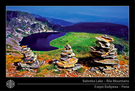 Postcards – Bulgarian landscapes and nature